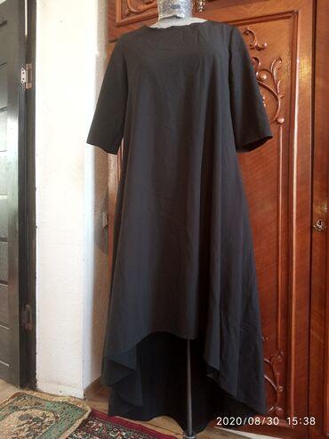 Женская одежда - Кашка-Суу: Красивое летнее платье!
