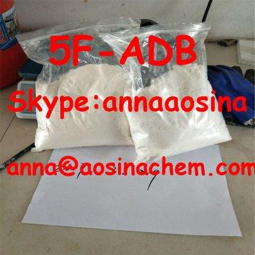 Email:anna@aosinachem.com в Джура Назарова