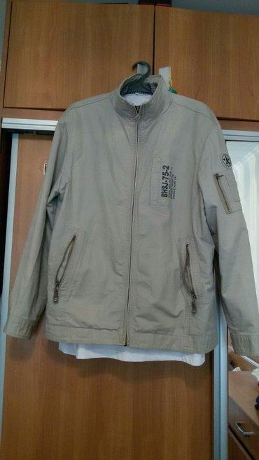 Мужская куртка бежевого цвета, размер в Бишкек