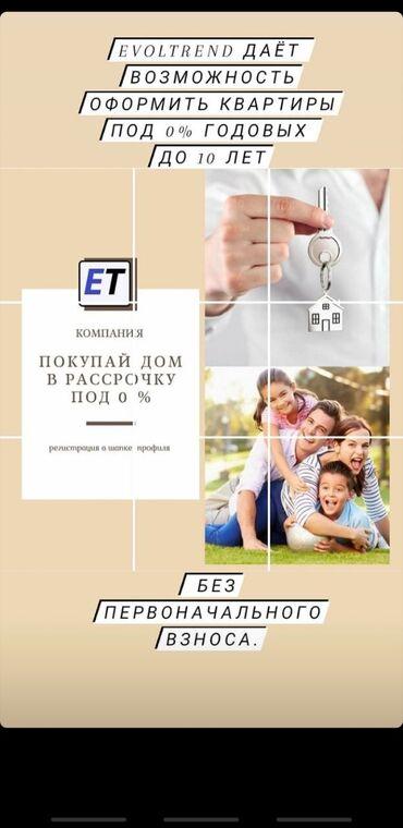 компания атоми в бишкеке отзывы в Кыргызстан: Консультант сетевого маркетинга. Любой возраст. Сменный график