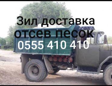 Сыпучие материалы - Бишкек: Щебень | Бесплатная доставка