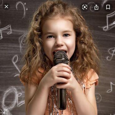Обучение, курсы - Кыргызстан: Уроки вокала | Офлайн, Индивидуальное, Групповое