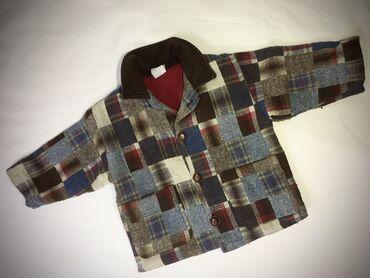 детская осенняя одежда в Кыргызстан: Детская стёганная осенняя курточка из драпа На 2