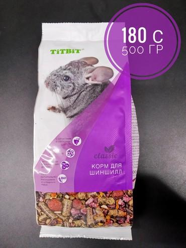 кошка персидская шиншилла в Кыргызстан: TiTBiT корм для шиншилл Classic – это полнорационная, сбалансированная