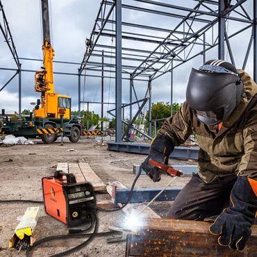 Работа - Кара-Суу: Электрик. Полный рабочий день