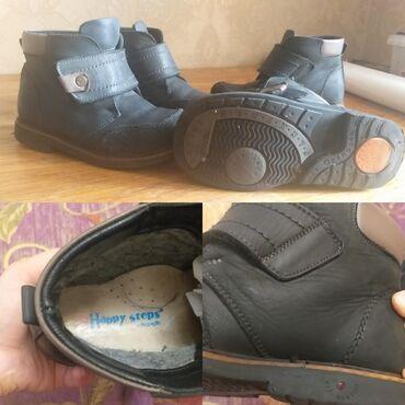 Детские ортопедические осень-весна ботинки в хорошем состоянии с airsy