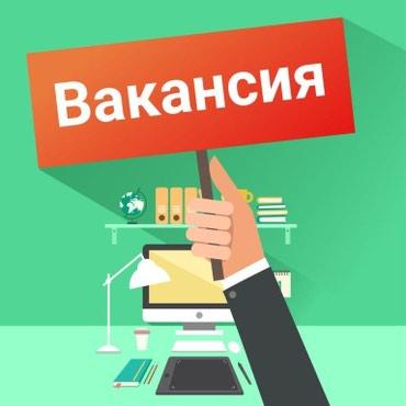 """ОсОО """" Российское агентство занятости"""" в Бишкек"""
