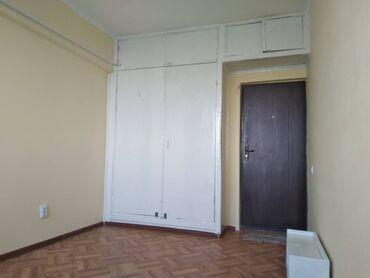 акустические системы 5 1 в Кыргызстан: Продается квартира: 1 комната, 13 кв. м