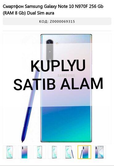 Sintezator na telefon - Кыргызстан: Б/у Samsung Note 10 Plus 256 ГБ Золотой