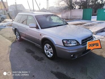 Subaru Legacy 2.5 л. 2002