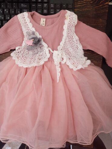 Детский мир - Александровка: Продаю детские платья, новые, от 8 мес до 1.5 года. отлично подойдут