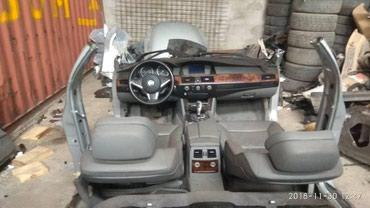 Автозапчасти на БМВ Е 60 2.8 объём 2008 года