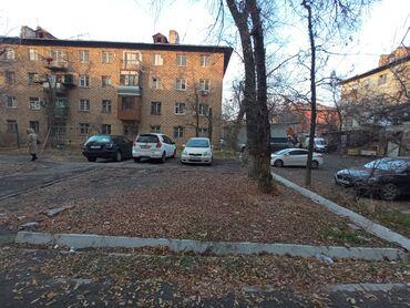акустические системы 5 1 в Кыргызстан: Продается квартира: 1 комната, 32 кв. м