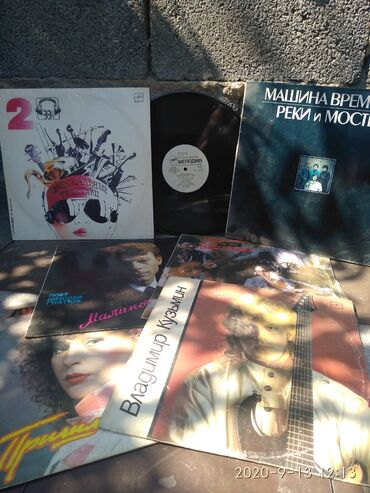 Виниловые пластинки - Кыргызстан: Продаю музыкальные кассеты. В наличие есть ещё разные исполнители