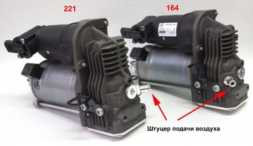 Качественный ремонт компрессоров в Бишкек