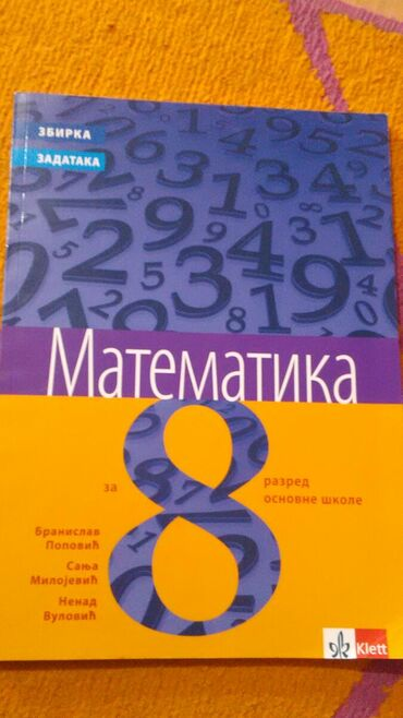 Knjiga i zbirka iz matematike