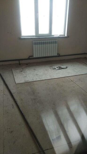 Отопление - Кыргызстан: Установка котлов | Монтаж, Гарантия