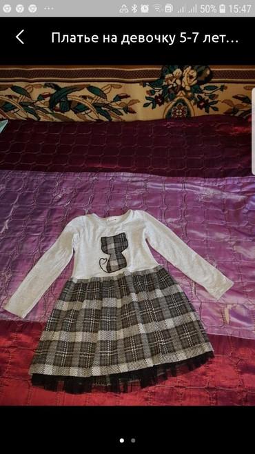 plate detskoe 6 7 let в Кыргызстан: Платье на 5-7 лет 500 сом Турция.качество