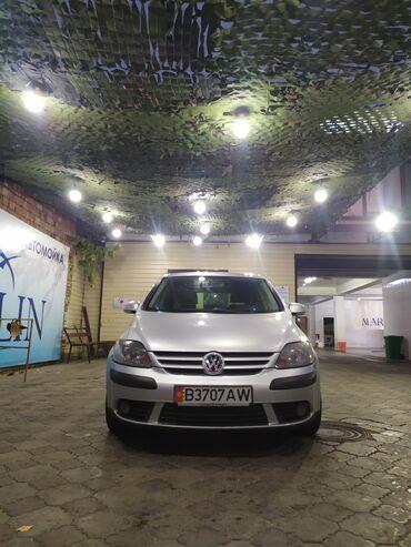 ортофосфорная кислота бишкек in Кыргызстан | САНТЕХНИКТЕР: Volkswagen Golf Plus 1.6 л. 2005 | 190000 км
