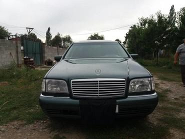 Mercedes-Benz в Лебединовка: Mercedes-Benz S 420 4.2 л. 1995 | 250696 км
