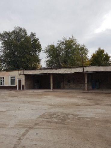 Сдаются помещения под склад....под в Бишкек
