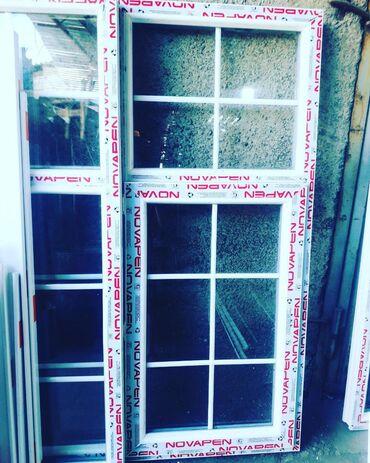Пластиковые окно и двери на заказ 5и камерный турецкий Белый от  Цветн