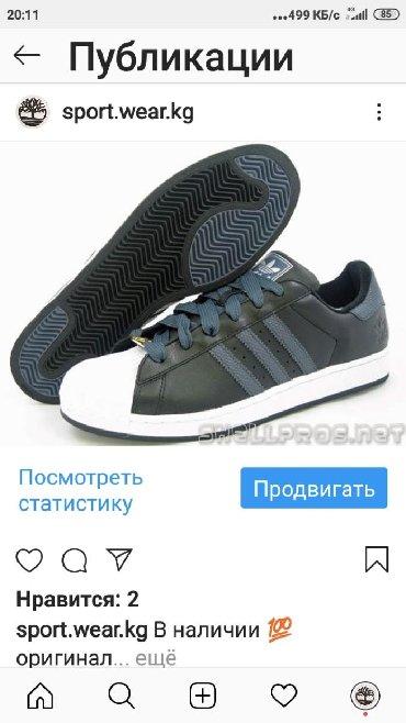 zhilet iz meha lisy в Кыргызстан: Красовки Adidas originals iz UAE намного лучше Российских новые