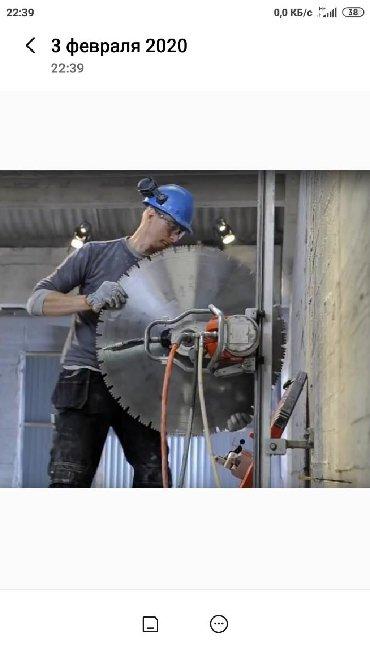 установщик-кухонной-мебели в Кыргызстан: Алмазная резка стен и проемов в Бишкеке-Резка стен и перекрытий