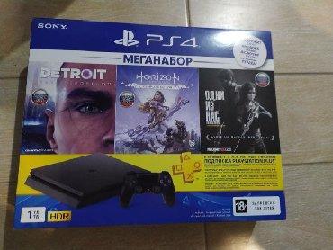playstation 3 1tb в Кыргызстан: Продаю PlayStation 4 Slim 1tb новая почти не пользовался  В комплекте