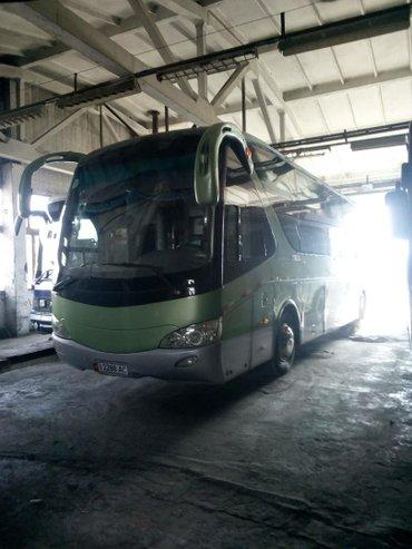 отправка бишкек-хоргос мцпс  без виз  однодневная поездка каждый  поне в Бишкек