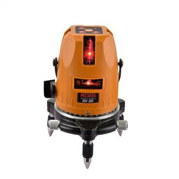 Построитель лазерный ПЛ-3 (ЛУ-3П) (61/10/518)Лазерный уровень РЕСАНТА