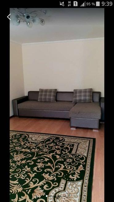 Срочно продается 2 комнатная квартира в Бишкек