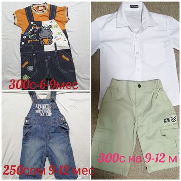 Продаётся 1)новый комбинизончик с оранжевой футболкой на мальчика, фут