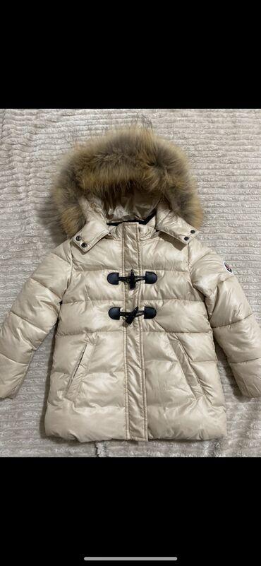 Cetka za ispravljanje kose - Kula: Decija moncler jakna za uzrast 5,6god. Prirodno krzno