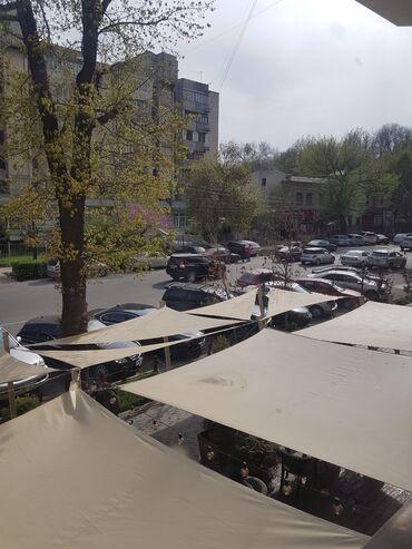 компания атоми в бишкеке отзывы в Кыргызстан: Юридические услуги | Экономическое право