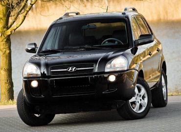 Hyundai Tucson 2005 в Ош