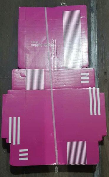 Продаю коробки сборные для обуви . в Бишкек