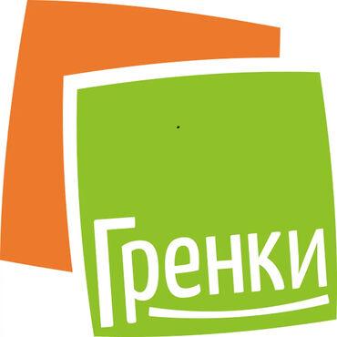 общежитие в бишкеке для студентов in Кыргызстан   ОФИЦИАНТЫ: Требуются девушки на линию раздачиВ сеть столовых Не студентки, с