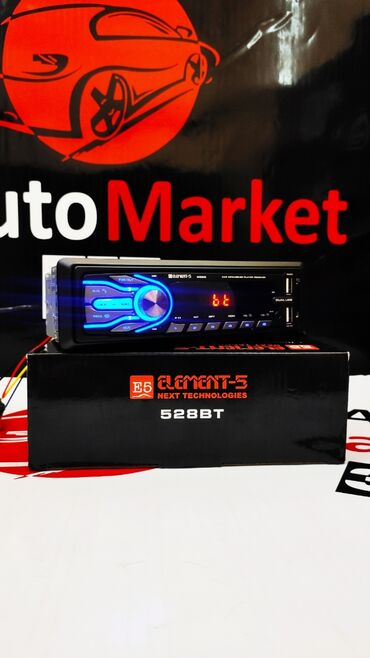 Element 5 528BT. Авто Магнитола фирмы Element-5! Bluetooth. USB
