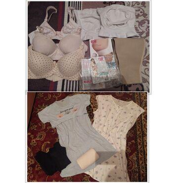 Бюстгальтер для маленького бюста - Кыргызстан: Бандаж универсальный для беременных и после бюстгальтеры для