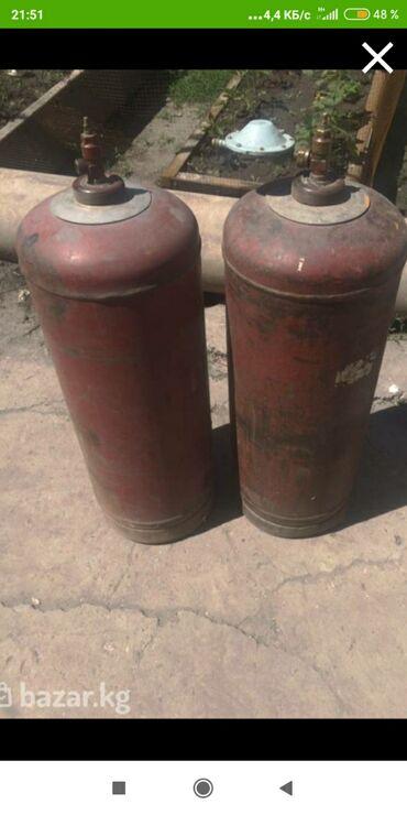 Продам рабочий газовый баллон с редуктором 2500 и без редуктора 2000
