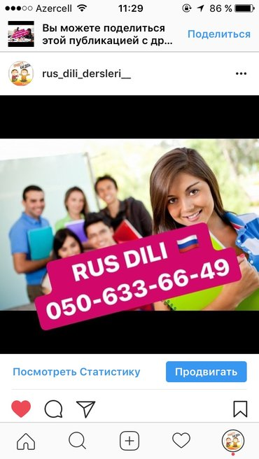 Bakı şəhərində Rus dili kursu