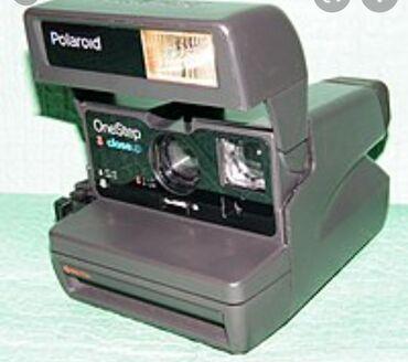 Polaroid 50 manat