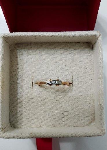 якутск вакансии в Кыргызстан: Кольцо с Якутским бриллиантом, 583 проба СССР, размер 18-18.5 вес 1.44