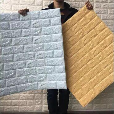3d ткань в Азербайджан: 3D divar panelinin üstünlükləri. 1.Ekonomikdir. 2. Nəfəs alan