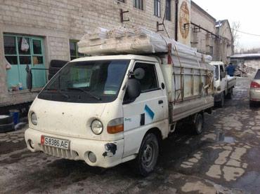 Портер грузоперевозки по всем направлениям страны такси в Бишкек