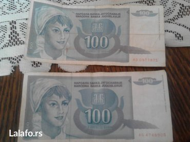 100 dinara iz 1992 kao nove sms  - Varvarin