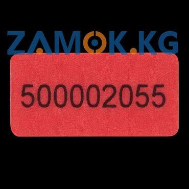 Электроника - Юрьевка: Терра 10*20Гарантийные пломбы в Бишкеке (Кыргызстане) можно отнести к