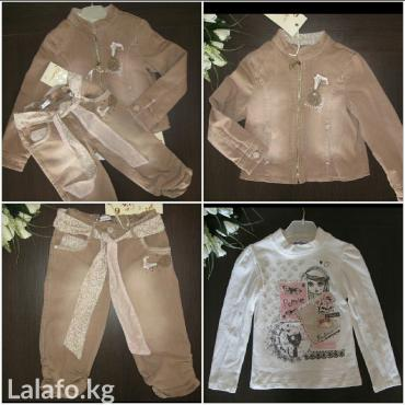 Костюм bulicca (куртка+ брюки+ футболка). размер - 110см (5 лет), 104  в Бишкек