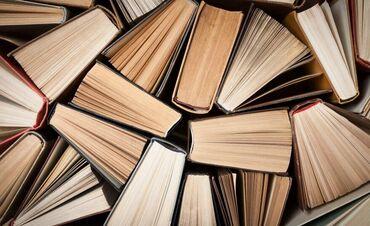 Продаю большое разнообразие книг